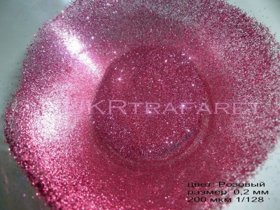 Глиттер розовый 0,2 мм