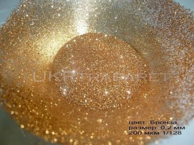 Глиттер бронза 0,2 мм