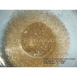 Глиттер бронза светлая 0,2 мм