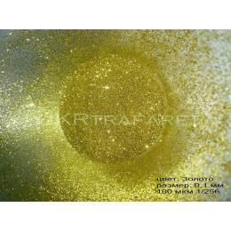 Глиттер золото 0,1 мм