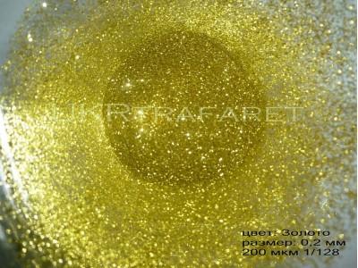 Глиттер золото 0,2 мм блёстки