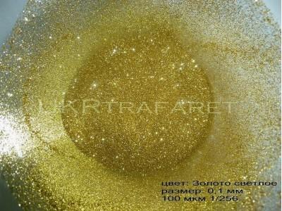 Глиттер золото светлое 0,1 мм